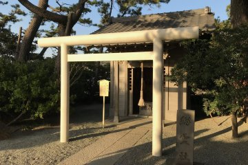 Soreisha, the shrine to pray for one's ancestors