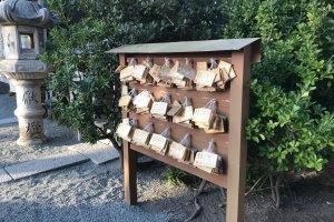 Ema wooden votive plaques