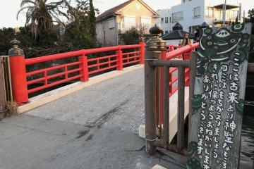 Misogi Bridge connects Morito Shrine to Morito Beach