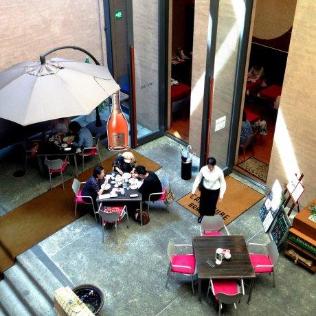 Cafe Cube at Hosomi Museum Okazaki