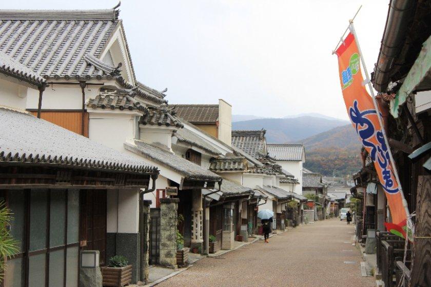 Image result for wakimachi