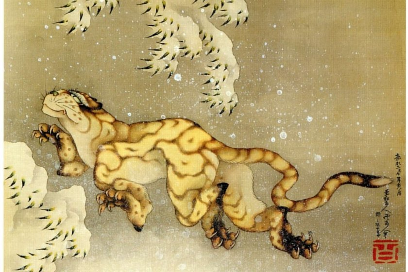 Hokusai\'s Tiger in The Snow (1849) - just one example of his painting style