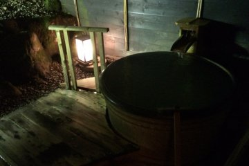 Nothing like an onsen (hot spring) at the end of a day of exploring