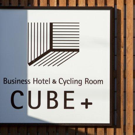 Hotel Cube in Central Nara