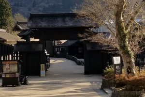 Entrance to the Hakone checkpoint
