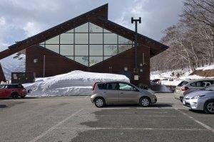 The Amihari visitor center
