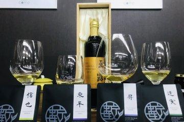 Yabusaki-en Premium Tea Experience