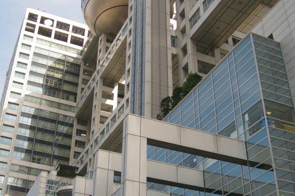 富士电视台大楼