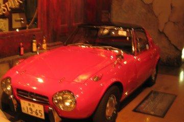 丰田汽车展览馆