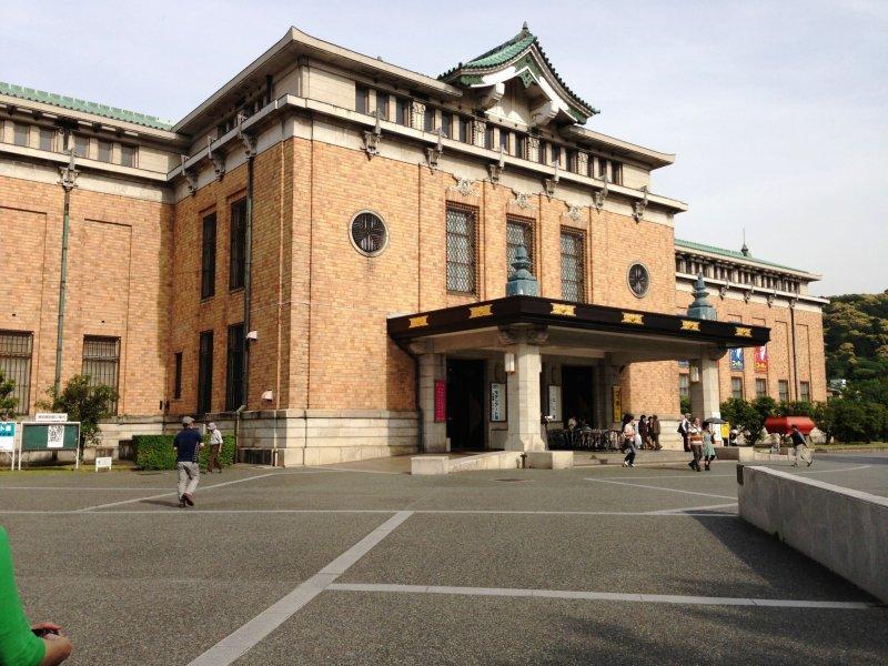 Kyoto Municipal Museum of Art - Kyoto - Japan Travel ...