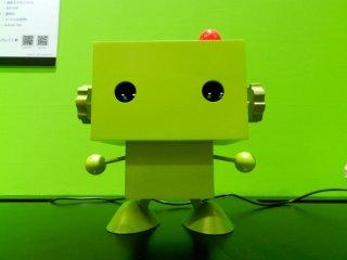 PokeRobo quá đáng yêu đến nỗi tôi chỉ muốn chôm về nhà