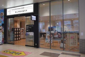 The tourist information center