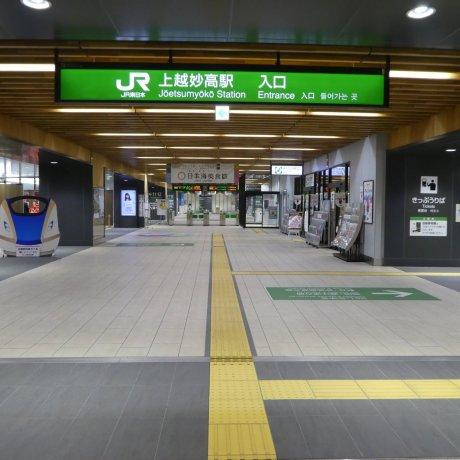 Joetsumyoko Station