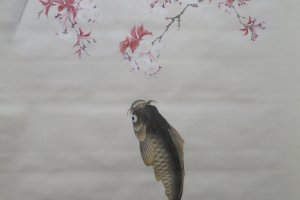 """One of the works to be displayed is """"Leaping Carp under the Cherry Tree"""" by Iijima Koga (1874)"""