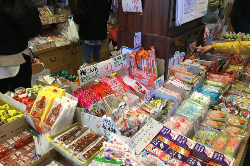 Colorful assortment of treats