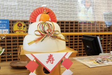 Japanese New Year traditional decoration