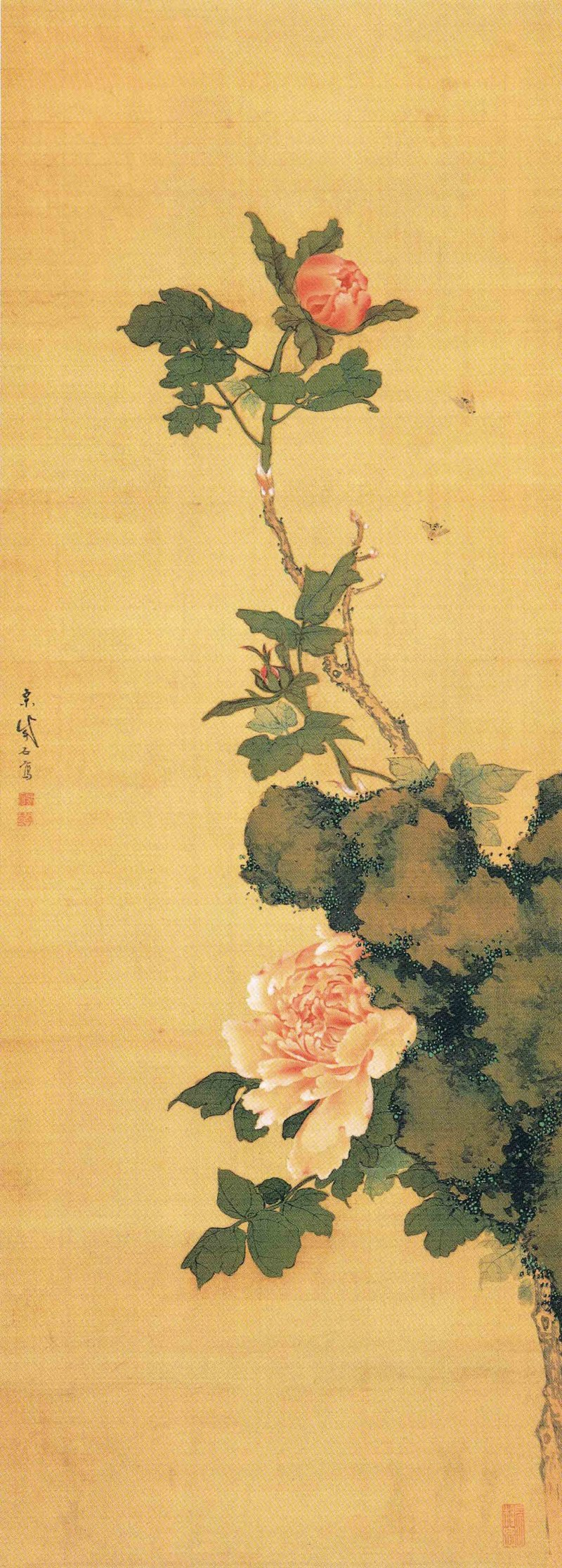 Floral works by Sō Shiseki will be on display at the event