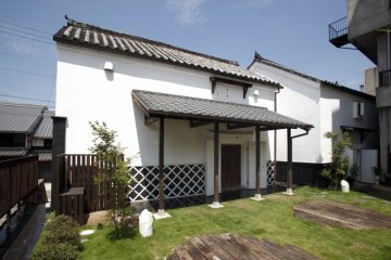 Shikemichi Restaurant
