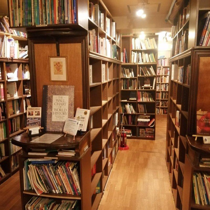 Infinity Books: Tokyo Used Bookshop