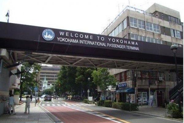 欢迎来到横滨