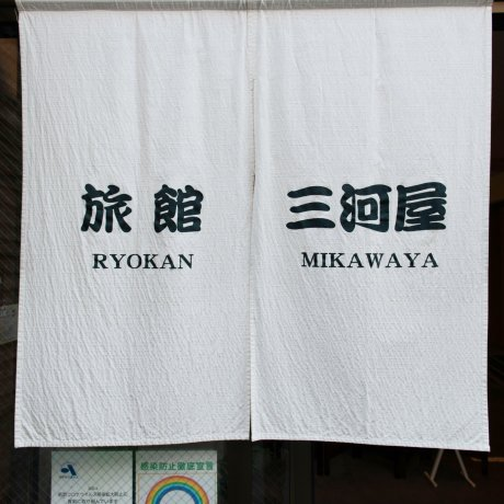 Ryokan Asakusa Mikawaya
