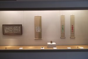 Calligraphy and scrolls by Nakagawa
