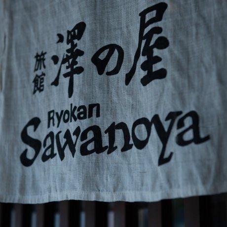 Sawanoya Ryokan