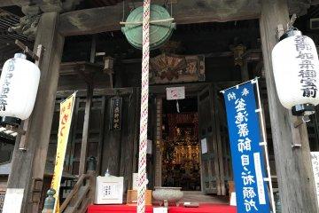Kamataki Yakushi Kongo-ji Temple on the Nishi Koya Kaido