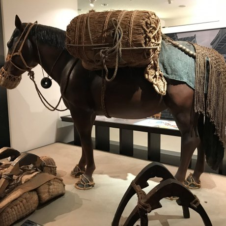 Tono Historical Museum