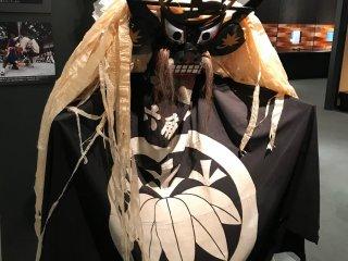 Costume for Tono's famous Shishi Dance.