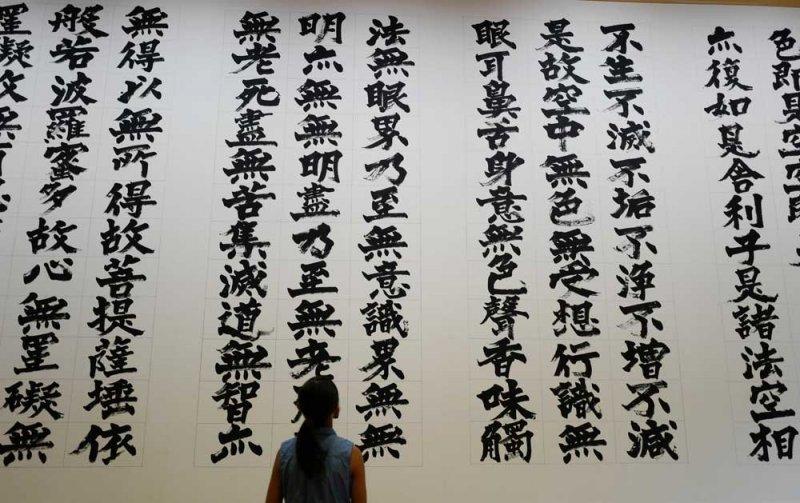 Shoko Kanazawa is revered as one of Japan's leading calligraphers