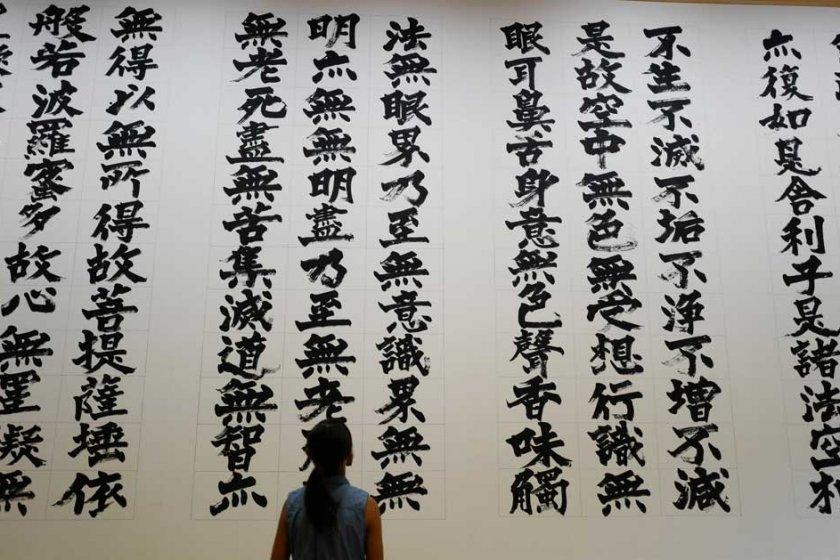 Shoko Kanazawa is revered as one of Japan\'s leading calligraphers