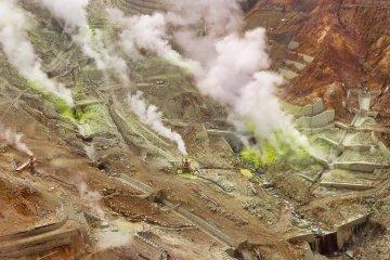 Owakundani Sulfur Fields