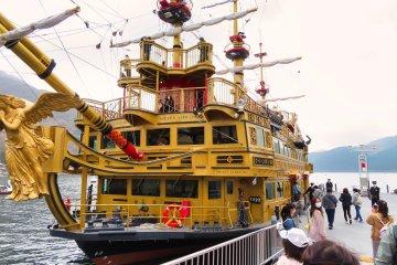 Queen Ashinoko Pirate Ship