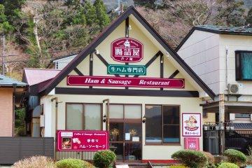 Ham and Sausage Restaurant