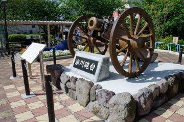 Shinagawa City Ward - Landmarks & History