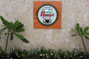Restaurant Panari opened in September 2013 in Northern Okinawa City