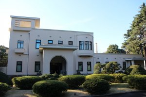 The Teien Art Museum was the former residence of Prince Asaka