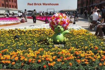 Red Brick Warehouse Garden Bear