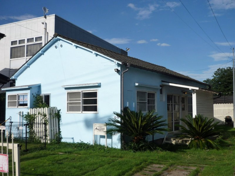 Fussa American House