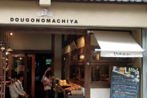 Dogo no Machiya in the arcade
