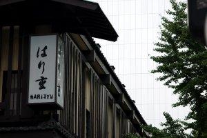 'Sukiyaki & ShabuShabu'