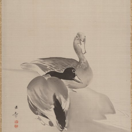 Modern Japanese Painting