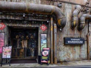 Kawasaki Warehouse - Kanagawa - Japan Travel - Japan Tourism Guide