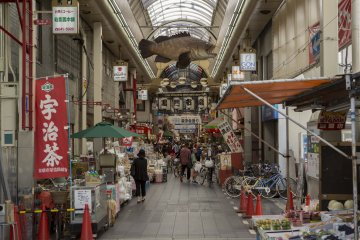 Kuromon Ichiba Arcade