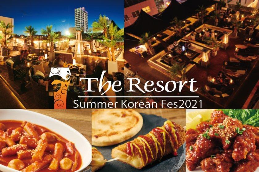 Korean cuisine dominates the event
