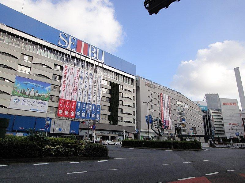 Ikebukuro Station's east exit