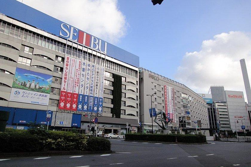 Ikebukuro Station\'s east exit