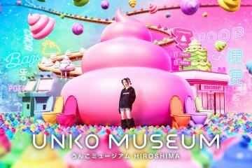 Unko Museum Hiroshima