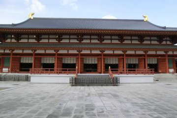 Large Meeting Hall 大講堂